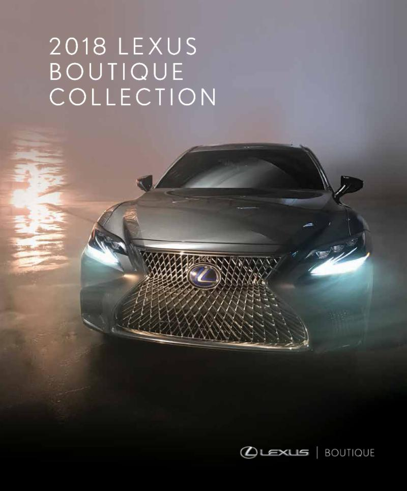 2018 Lexus Boutique Collection